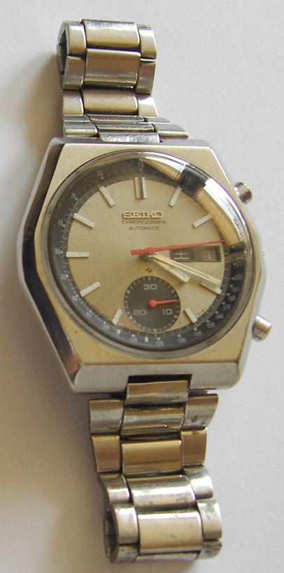 Seiko retro watch